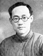 ba-jin